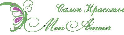 Косметолог Запорожье Наталья Ильенко и её салон крастоты MonAmour